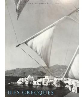 [GRECE] CRANAKI (Mimica). Iles grecques. Images de Voula Papaïoannou. Edition originale.
