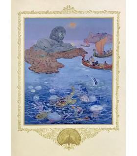 ROSENTHAL (Léonard). Au jardin des gemmes. Illustrations de Léon Carré. Reliure de Flammarion