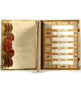 SOUS-MAIN AVEC BUVARD portant la marque Maison A. Giroux à Paris, vers 1845. Maroquin enluminé par Langlumé. Relié par Gruel.