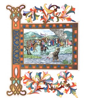 [HUBERT (André)] La Folie Tristan. Poème légendaire du XIIe siècle. Illustrations d'André Hubert.