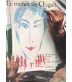 CHAGALL (Marc). McMULLEN (Roy). Le Monde de Chagall. Edition originale. Traduction. Photographies d'Izis Bidermanas.
